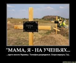 Мать пленного российского военного Агеева пыталась узнать судьбу сына в военкомате - Цензор.НЕТ 1134