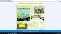Диплом на заказ заказать курсовую Павлодар услуги на kz Павлодар Курсовые 3 д моделирование