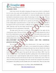 media and criminal justice essay sample there are some of the 2