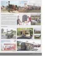 МОБИЛЬНОЕ КАФЕ Основной планшет проекта мобильного кафе Рис 2