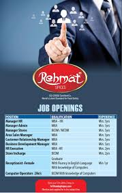 job opportunities at rehmat spices