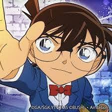 Detective Conan Runner - Home