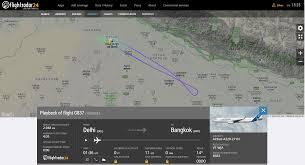 Goair Airbus A320 Returns To Delhi As No Approach And