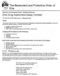 m elks lodge home facebook no automatic alt text available