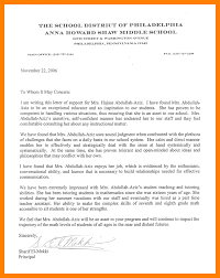 7 Grad School Recommendation Letters Pear Tree Digital