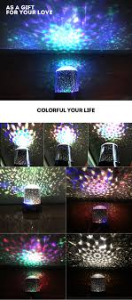 american skystar lighting llc. digoo dg-snl amazing night light kids lamp sky star cosmos colorful laser projector american skystar lighting llc d