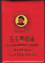 source quotations of chairman mao really a best seller