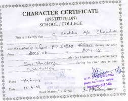 Format For Character Certificate For Students Application To Principal For Issuance Of Character Certificate