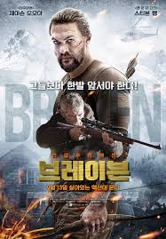 Guarda il film completo in hd: Braven Poster From South Korea Https Teaser Trailer Com Movie Braven Directed By Lin Oeding And Starring J Full Movies Streaming Movies Full Movies Free