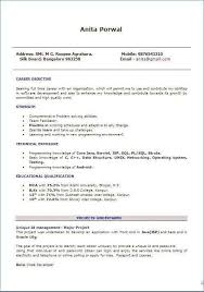 Curriculum Vitae Vs Resume Enchanting Difference Between Cover Letter And Resume Awesome Curriculum Vitae