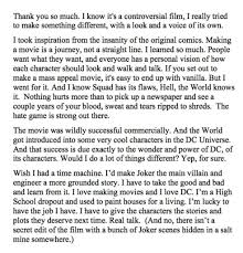 david ayer has posted an apology letter for suicide squad on it s not the apology he owes fans by any measure as no artist should have to formally apologise for their work especially when suicide squad had the level