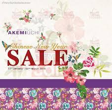 Small Picture AKEMI UCHI Chinese New Year Sale