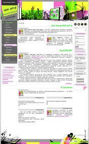 ИПК и ПК БНТУ Юниверсум Наши слушатели Дипломные проекты  Сайт Виртуальный музей ПОП арт Вязьмитинова Наталья web дизайн и компьютерная графика дипломная работа