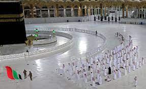 متى موعد اجازة عيد الاضحى للبنوك 1442 في السعودية - غزة تايم - Gaza Time