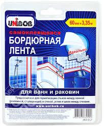 Купить <b>Лента бордюрная</b> Unibob для <b>ванн</b> и раковин ...
