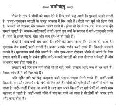 paryavaran marathi essay planting saplings essay writing