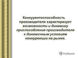 Отчет по практике логистика на предприятии ПМР Тирасполь  Также в отчет по экономической практике на предприятии необходимо приложить бухгалтерский баланс подобную информацию вы нигде не найдете