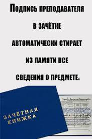 Отчет по практике в Екатеринбурге Отчет по практике на заказ Отчет о прохождении практики Екатеринбург