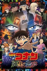 Subscene - Subtitles for Detective Conan Movie 20: The Darkest Nightmare