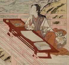 Mighty Relevant Women: Murasaki Shikibu - Mighty Fingers - Facing Change