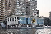 gold s gym in cairo along the nile