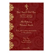 vinakaya ganesh wedding invitation collection multiculturally wed Wedding Invitation Ganesh Pictures vinayaka ganesh wedding invitation Ganesh Invitation Blank