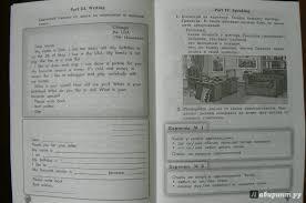 Иллюстрация из для enjoy english класс Рабочая тетрадь №  Иллюстрация 9 из 10 для enjoy english 4 класс Рабочая тетрадь №2 к