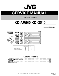 jvc wiring solidfonts jvc kd r200 wiring diagram wire