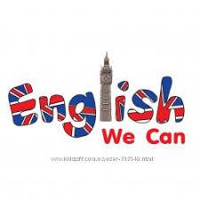 Домашние задания контрольные самостоятельные работы по  Домашние задания контрольные самостоятельные работы по английскому языку