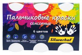 Краски купить с доставкой в интернет-магазине - Назрань