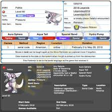 Dialga & Palkia • OT: 2018 Legends • ID No. 020218 • Level 60 • Pokémon Sun  Moon | PokéFella - Pokémon Genning, Editing & Trading Services