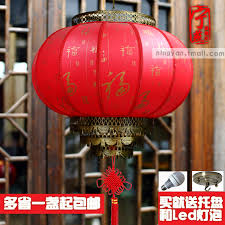 get ations festive red lanterns modern chinese balcony chandelier sheepskin lantern lanterns blessing word
