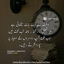 Hina Imtiaz (@HinaImt77602809) | Twitter
