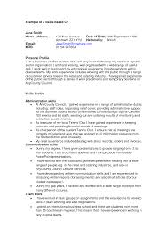 Profile Profile On Resume Examples