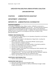 Resume Office Assistant Duties Danaya Retail Job Description