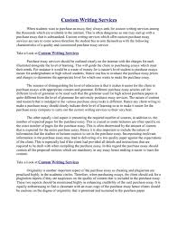 essay writing purchase online writing service writing quotes in essays
