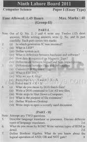 th class computer science essay type group i lahore board