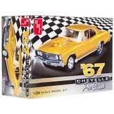 new release plastic model car kitsModel Kits  Crafts  Hobbies  Hobby Lobby