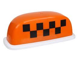 <b>Знак Такси Шашечки</b> GL 380 25x10x12cm Yellow 52459 - Чижик