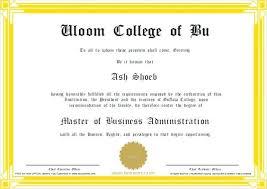 Diploma Certificate Template And Elegant Vector University