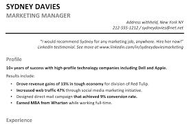 Profile Summary Example For Resume