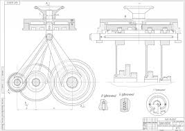 Курсовая работа по предмету конструирование и расчет станков КиРС  Курсовая работа по предмету конструирование и расчет станков КиРС