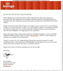 Customer Service Apology Email When Emails Go Bad A Lesson In How To Apologize The Point