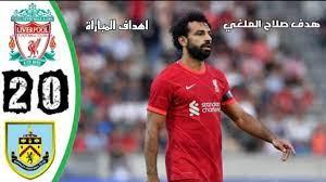 اهداف مباراة ليفربول اليوم 2/0 - YouTube