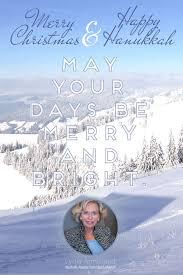 Daniel Owen Brown Holiday Cards