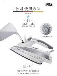 bàn ủi fujiyama fsi-107a (hơi nước) Bàn ủi hơi nước gia đình Braun TS775TP Bàn  ủi điện cầm tay - Điện sắt bàn ủi hơi nước không dây | Nghiện Shopping