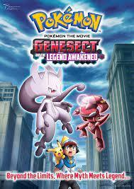 MS016: Pokémon The Movie - Genesect and the Legend Awakened   Pokémon Wiki    Fandom   Pokemon movies, Pokemon, Pokemon mewtwo