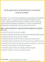 Leasing Consultant Resume Rental Cover Letter Best Job Fer