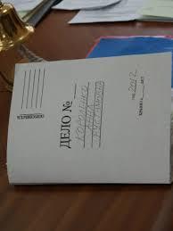 Правила оформления магистерской диссертации гост  Аннотация к диссертации