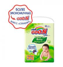 Японские <b>подгузники</b>-<b>трусики Goon Cheerful</b> Baby M 6-11кг, 58шт ...